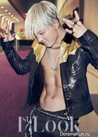 Интервью Тэяна из Big Bang для Time Out Hong Kong