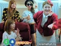 A Pink и Lee Gook Joo для G9