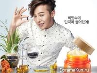 G-Dragon из Big Bang для The Saem