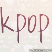 К-pop