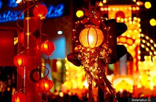 30 января - 1 февраля - Новый год по лунному календарю(2014)