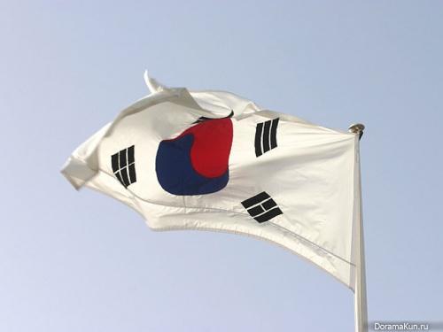 1 Марта - День движения за независимость Кореи