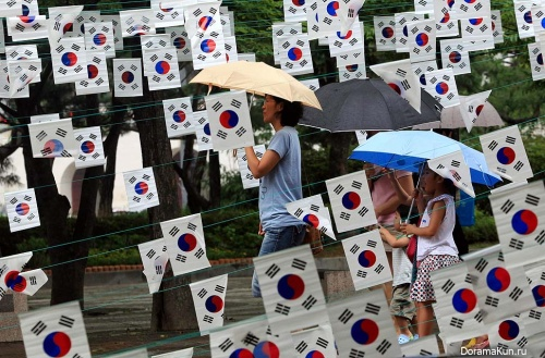 15 Августа - День освобождения Кореи