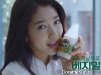 Park Shin Hye для Vegemil