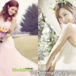 Ли Юн Джи и Ли Ён Ын