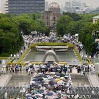 В Японии вспомнили жертв атомной бомбардировки Хиросимы