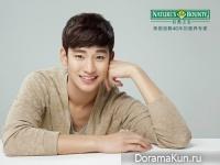 Kim Soo Hyun для Nature's Bounty