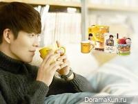 Kim Woo Bin для Maxim