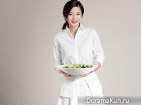Jun Ji Hyun для Samsung Zipel