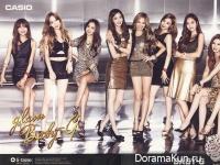 Girls' Generation для Casio