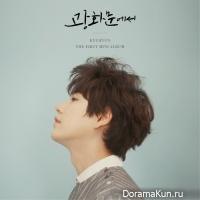 KyuHyun (Super Junior) - At Gwanghwamun