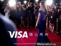 Park Shin Hye для Visa