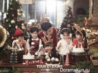 Kim Soo Hyun для Tous Les Jours