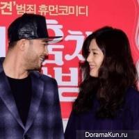 Mithra Jin и Kwon Da Hyun