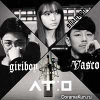 Shannon, Vasco и Giriboy