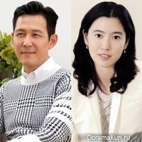 Ли Чжон Чжэ и Лим Се Рён