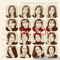 The SeeYa - Crazy Love