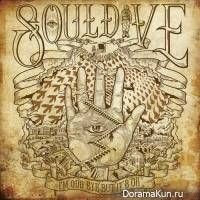 Soul Dive - SIN