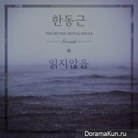 Han Dong Geun - Unread