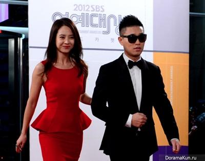 Gary и Song Ji Hyo