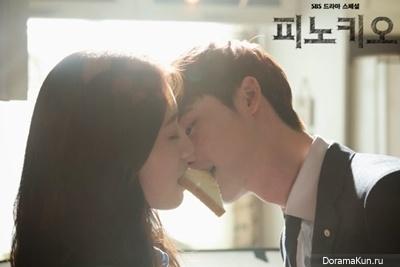 Lee Jong Suk и Park Shin Hye