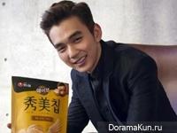 Yoo Seung Ho для Sumi Chips