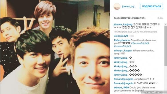 Kyu-Jong-instagram