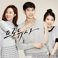 IU-Kim-Soo-Hyun-gong-hyo-jin