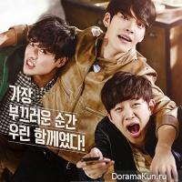 Kim-Woo-Bin--Kang-Ha-Neul--Junho