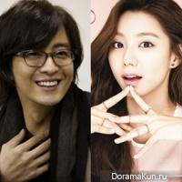 bae-yong-joon-park-soo-jin