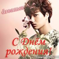 dreamer-kai