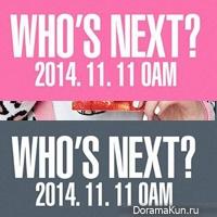 YG next