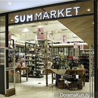 SUM Market