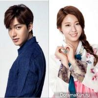Lee Min Ho & Seolhyun