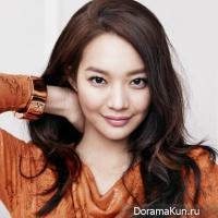 Shun Min Ah