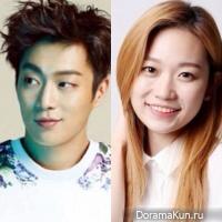 Yoo Doo Joon-Kim Seul Gi