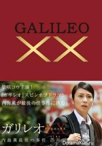 Galileo XX - Utsumi Kaoru Saigo no Jiken
