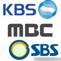 MBC-SBS-KBS