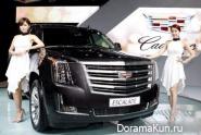 Seoul International Motor Show 2015