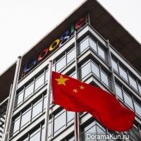 China - Google