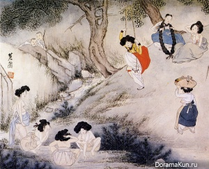 Shin Yun Bok