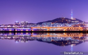 Confessions of a blonde in Seoul