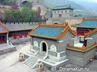 Zhenwu
