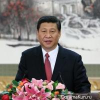 Xí Jìnpíng