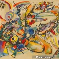 Wassily Kandinsky untitled