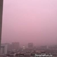 pink smog Nanjing