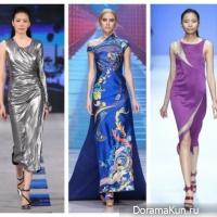 Fashionable colors