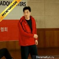 D.K. Yoo