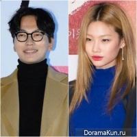 Lee Dong Hwi - Jung Ho Yeon
