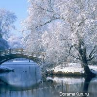 season Dahan